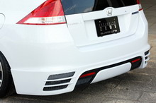 Honda Insight by Zeus