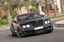 Bentley Continental by ASMA