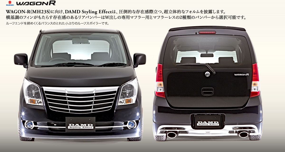 suzuki wagon r by damd news tuning directory. Black Bedroom Furniture Sets. Home Design Ideas